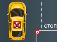 Флеш игра Автошкола: Параллельная парковка задним ходом