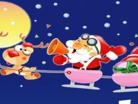 Флеш игра Дед Мороз: Найди отличия