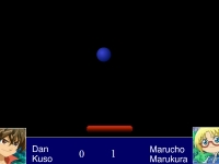 Флеш игра Дэн против Маручо: Пинг понг