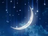 Флеш игра Фэнтези ночи: Поиск звезд