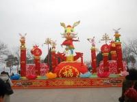 Флеш игра Китайский Новый Год: Пазл
