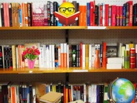 Флеш игра Книжный магазин: Поиск предметов