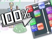 Флеш игра Лаборатория 100%