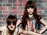Флеш игра Макияж для группы 2NE1