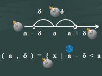 Флеш игра Математический пинбол 3