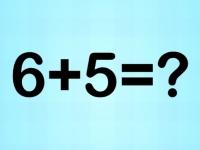 Флеш игра Математика для детей