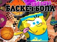 Флеш игра NICKELODEON: Звезды баскетбола