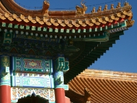 Флеш игра Открой Китай