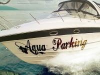 Флеш игра Парковка моторной лодки