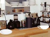 Флеш игра Поиск предметов на кухне