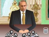 Флеш игра Путин: Меня зовут Вова