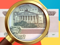 Флеш игра Российские рубли: Поиск отличий