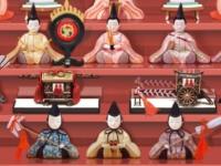 Флеш игра Сложи японские статуэтки