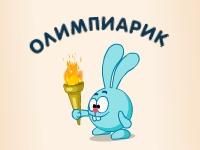 Флеш игра Смешарики: Олимпиарик
