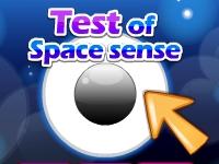Флеш игра Тест космического смысла