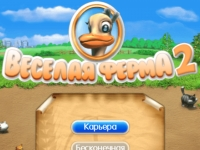 Флеш игра Веселая ферма 2: Мобильная версия