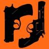 Стрелялки на двоих